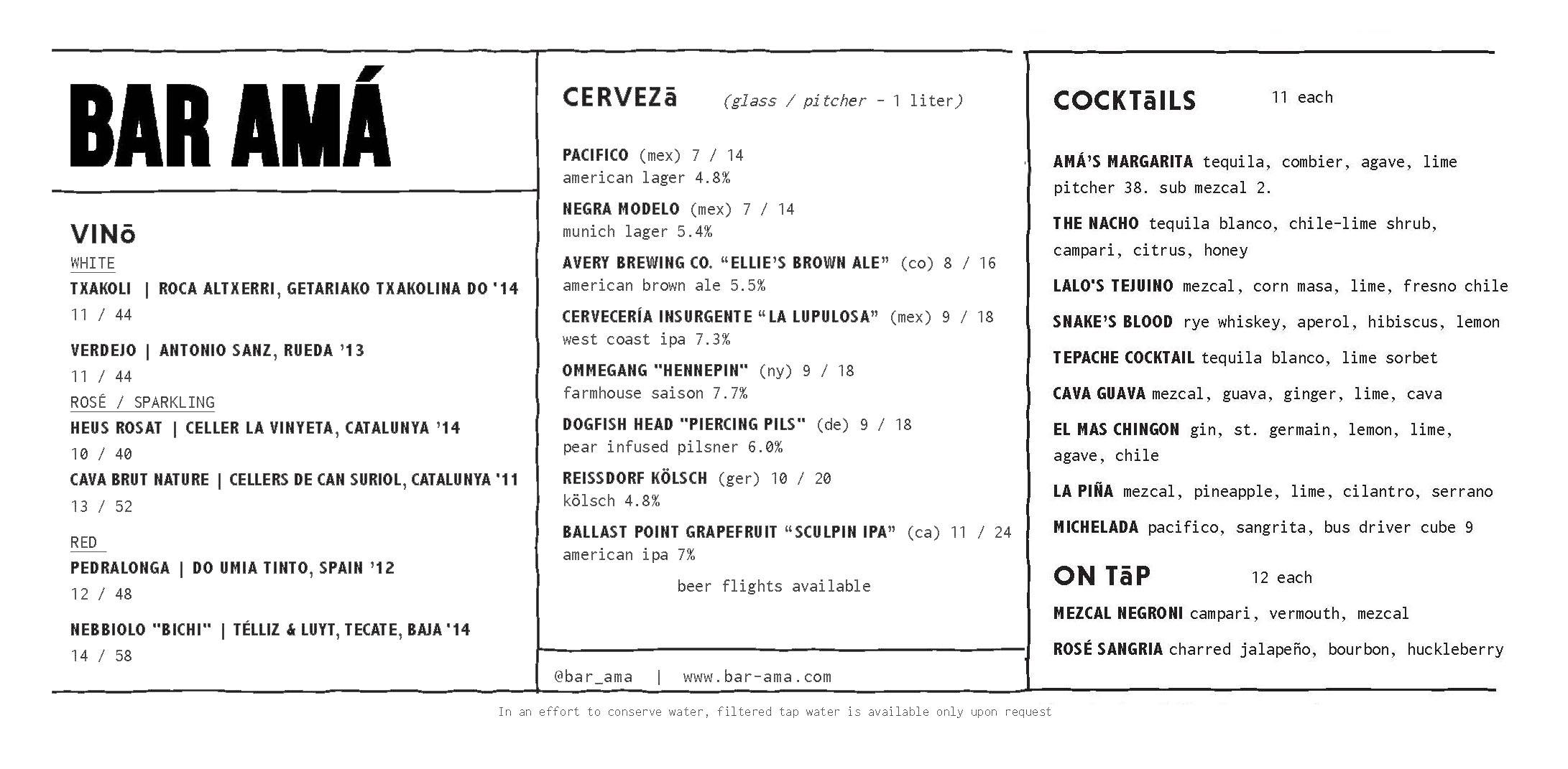 drinks: wine, beer & cocktails