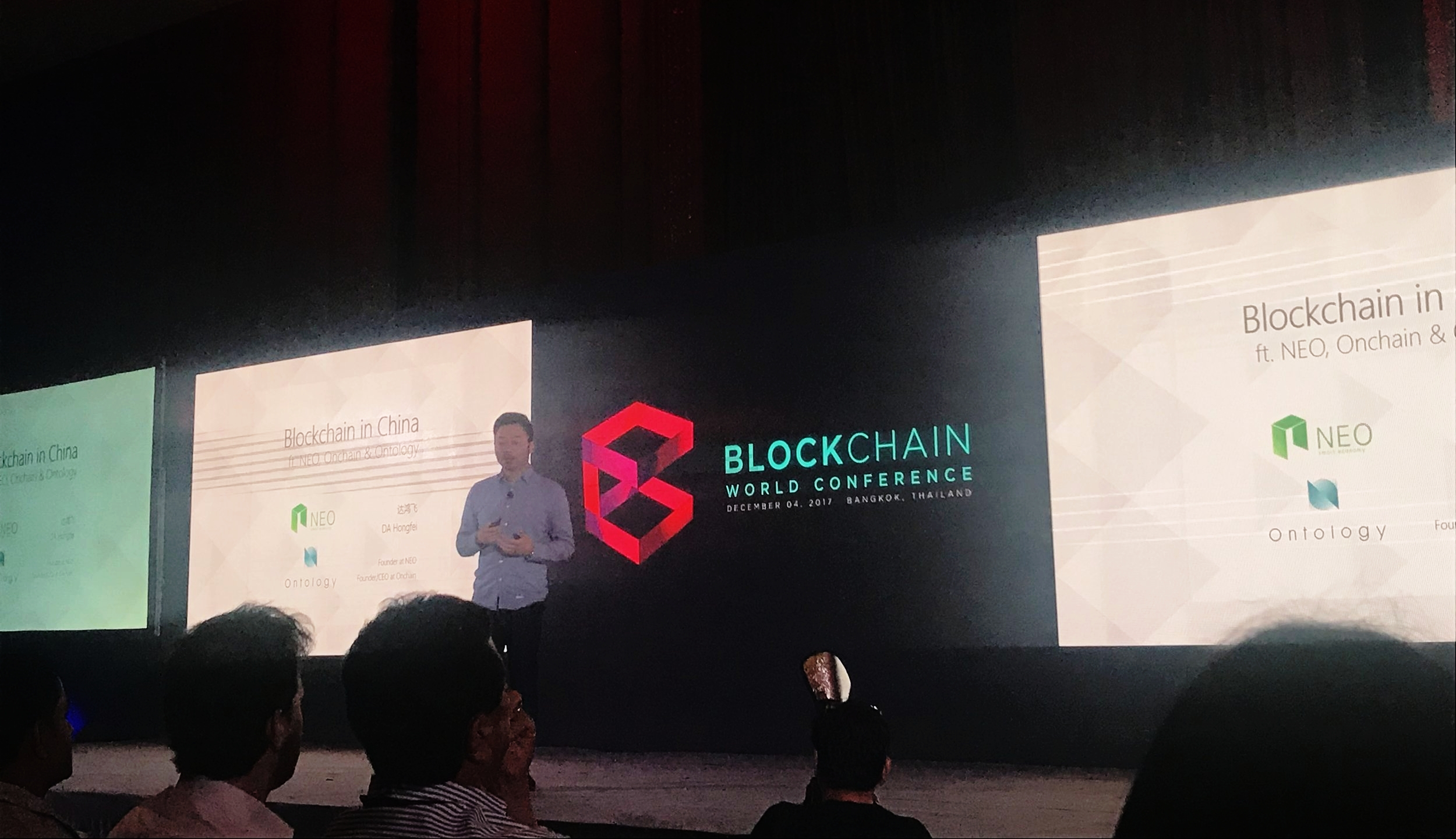 I had the chance to attend the  Blockchain World Conference in December and got to hear from the leading entrepreneurs, engineers, and investors in the field. Pictured is Da Hongfei, founder of NEO speaking about the state of blockchain in China.