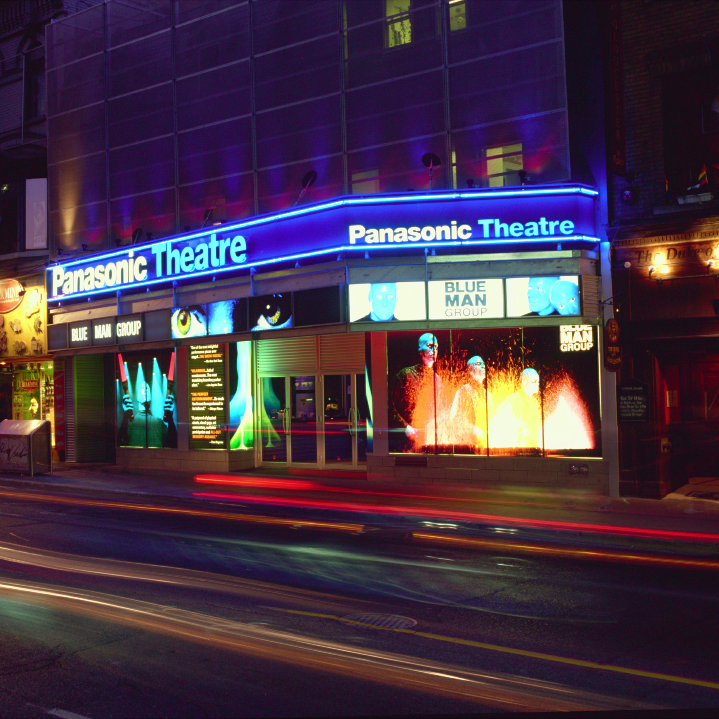 Panasonic Theatre