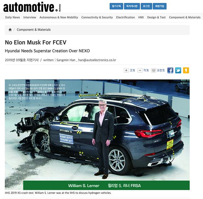 Interview with Automotive Electronics Magazine, South Korea