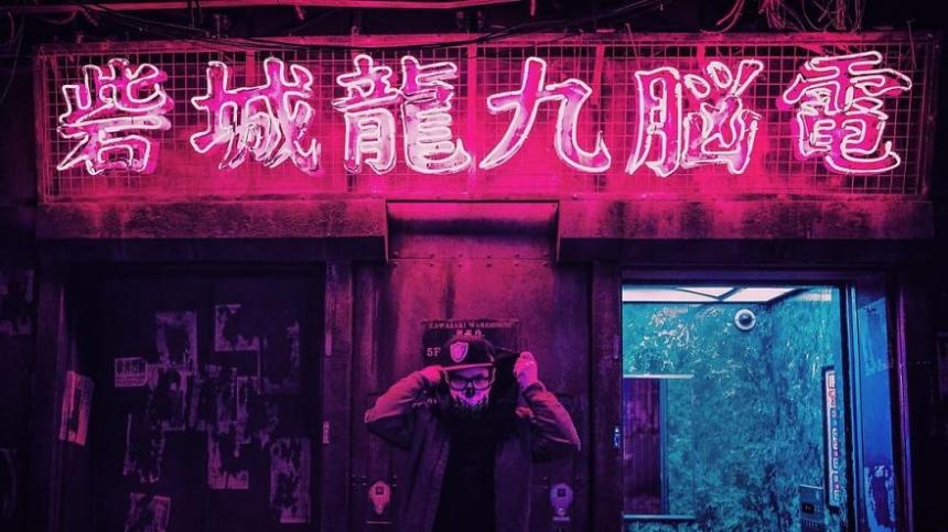 Liam Wong, Tokio,Kanagawa