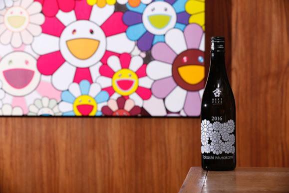 sake-takashi-murakami.jpg