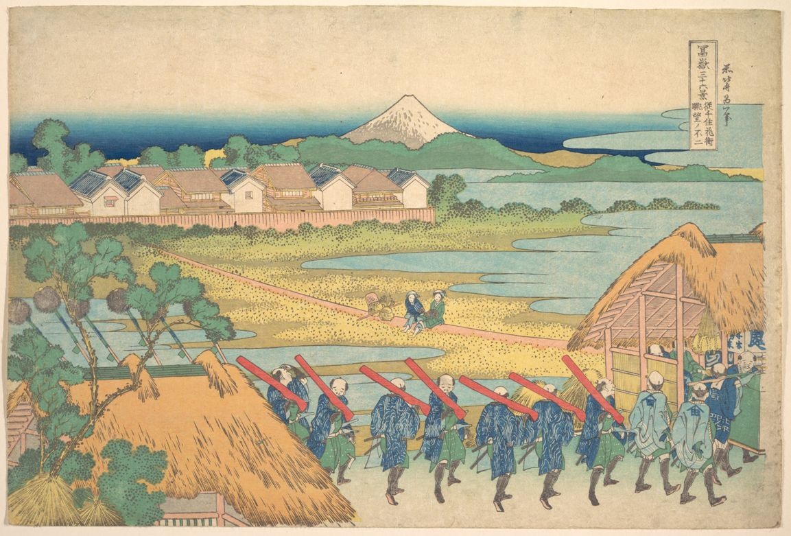 Katsushika Hokusai, Fuji Seen in the Distance from Senju Pleasure Quarter (Senju kagai yori chobo no Fuji), dalla serie Thirty-six Views of Mount Fuji (Fugaku sanjurokkei), 1830-1832