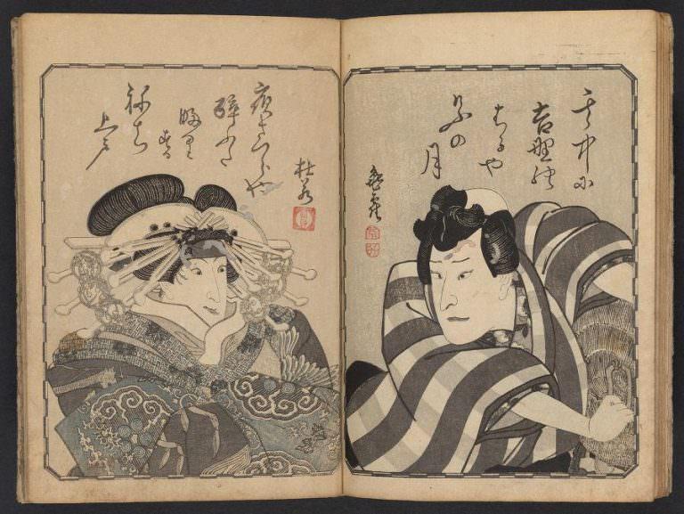 libri-illustrati-giapponesi-smithsonian