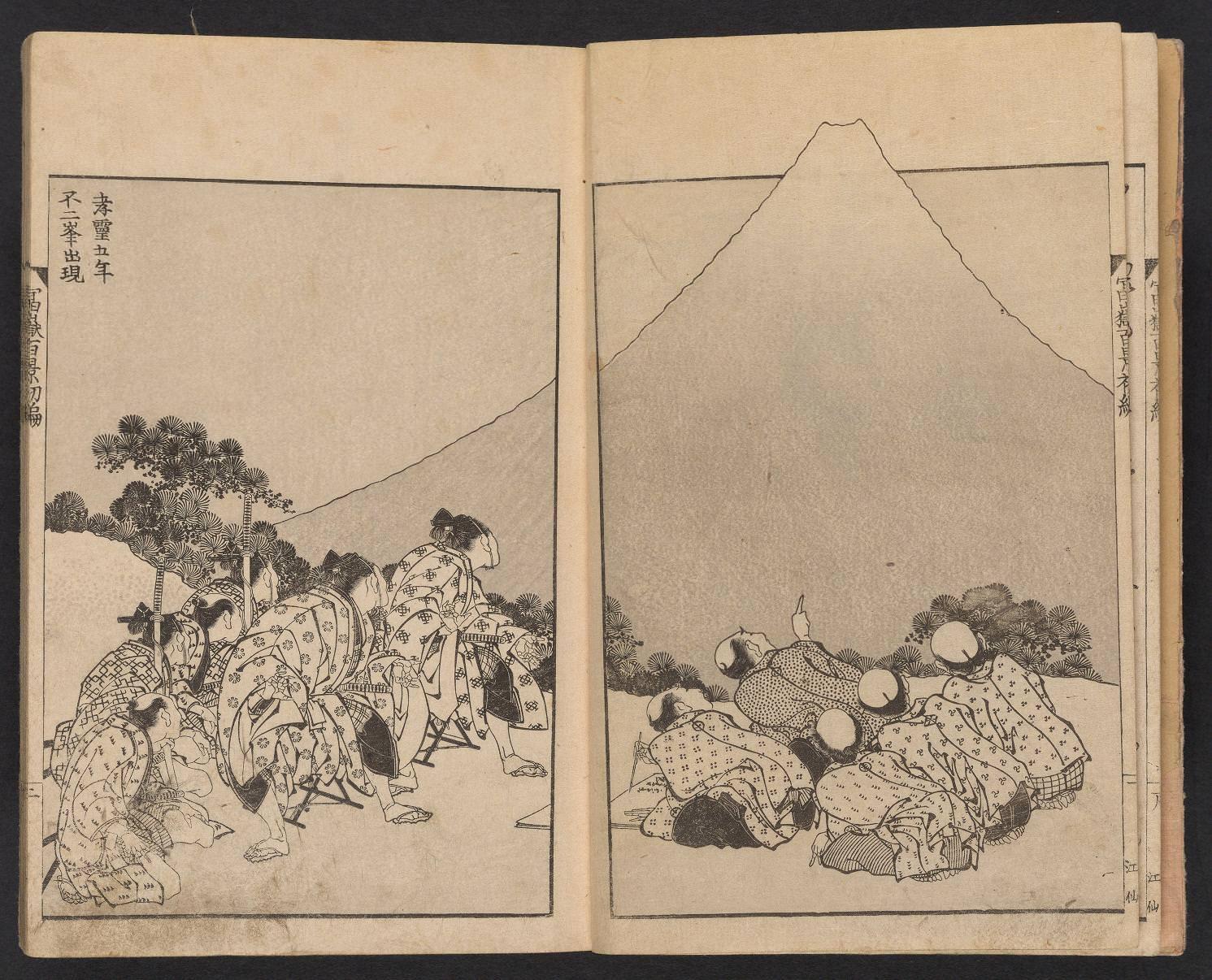 libri-illustrati-giapponesi-smithsonian-04