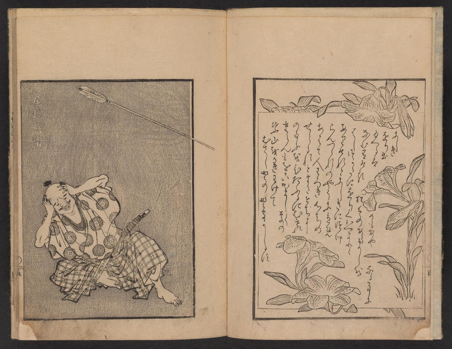 libri-illustrati-giapponesi-smithsonian-06