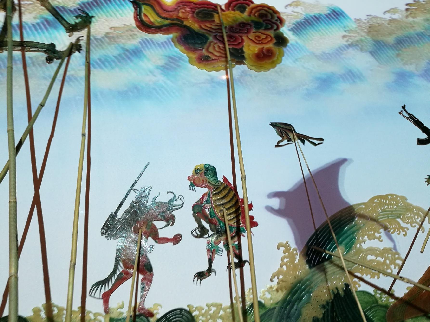 Wang Tianwen,Wu Jian'an, Tang Nannan, Yao Huifen, Continuum-Removing the Mountains and Filling the Sea (particolare),Shadow play screen, 2015; Photo: Artbooms