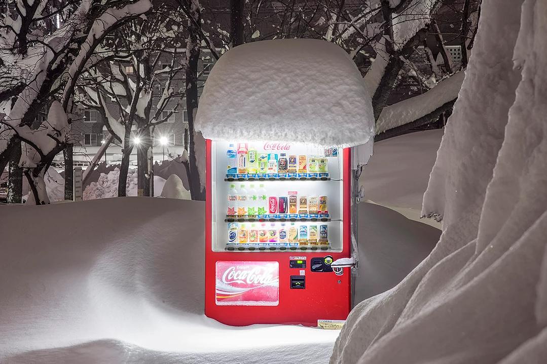 distributori-automatici-giapponesi-hokkaido