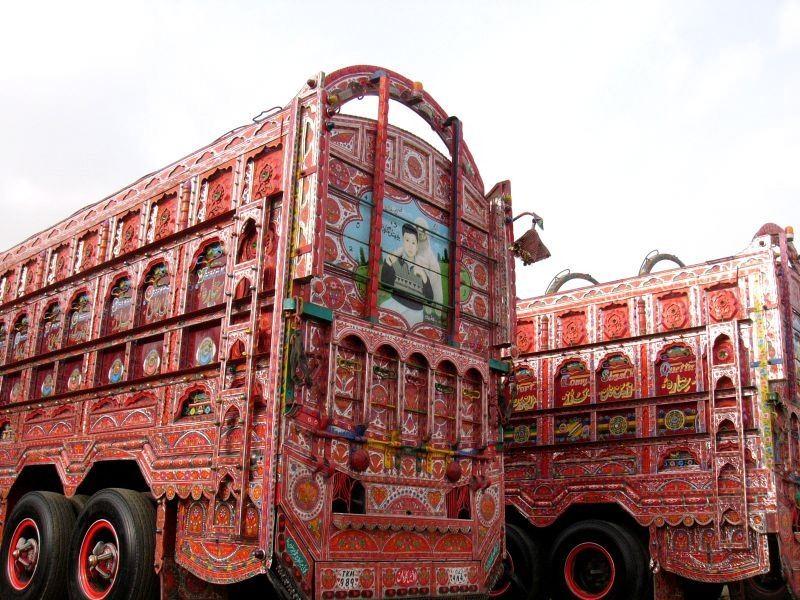 Photo credit: Murtaza Imran Ali/Wikimedia