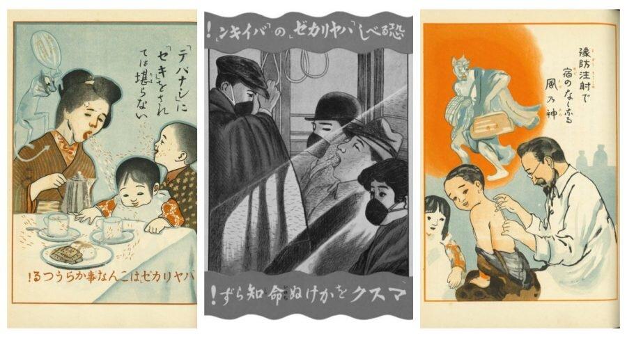 Il manuale giapponese contro la pandemia di Spagnola con consigli validi ancora oggi