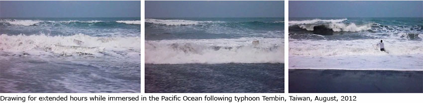 With the Forces of th Pacific and Atlantic Oceans video stills 2.jpg