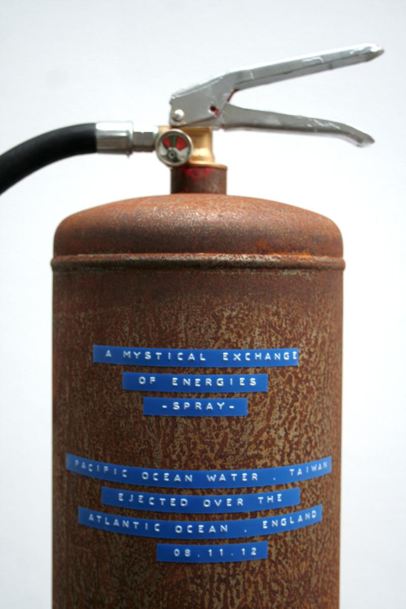 spray tank installation image 3.jpg