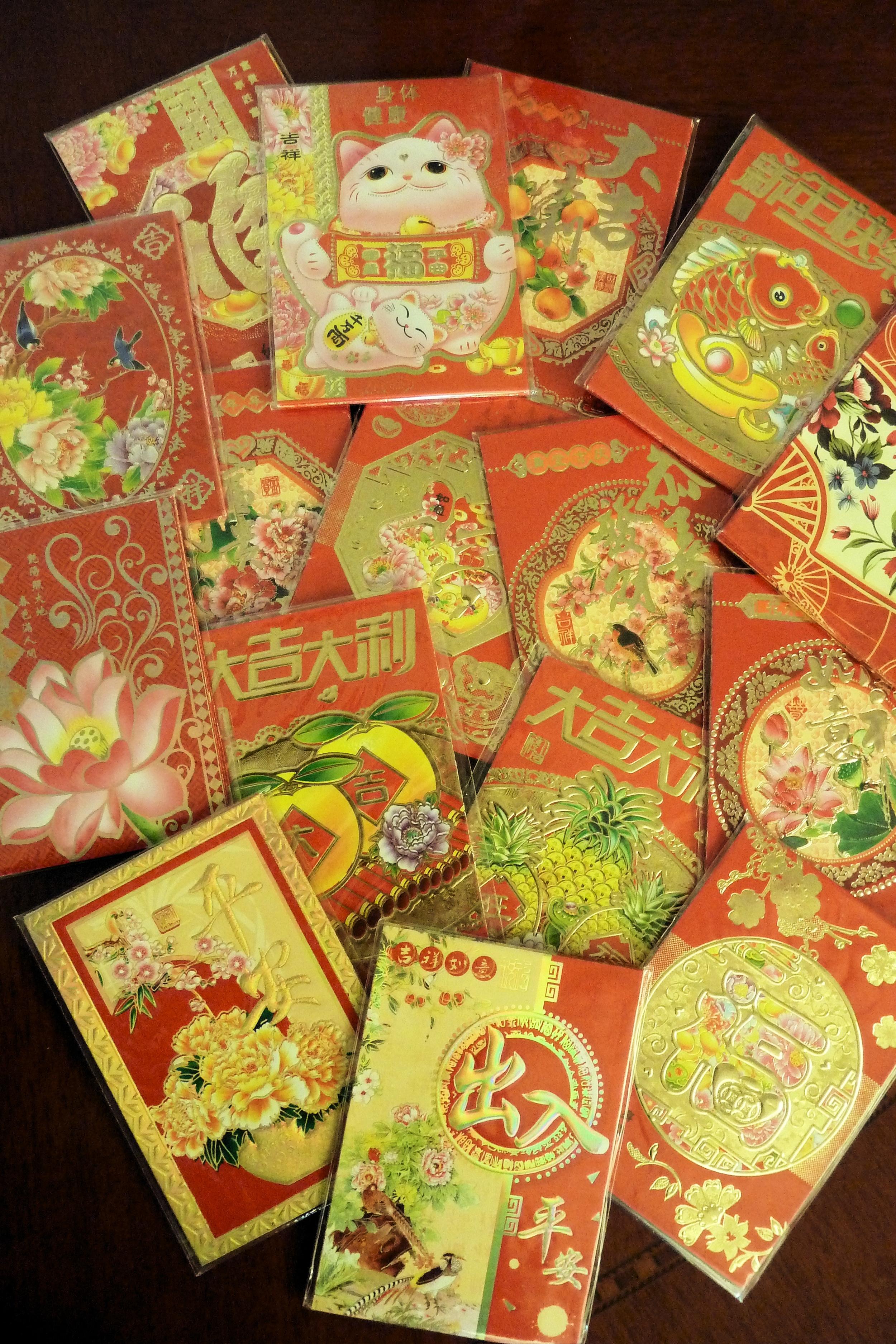 01-15 Hong bao.jpg