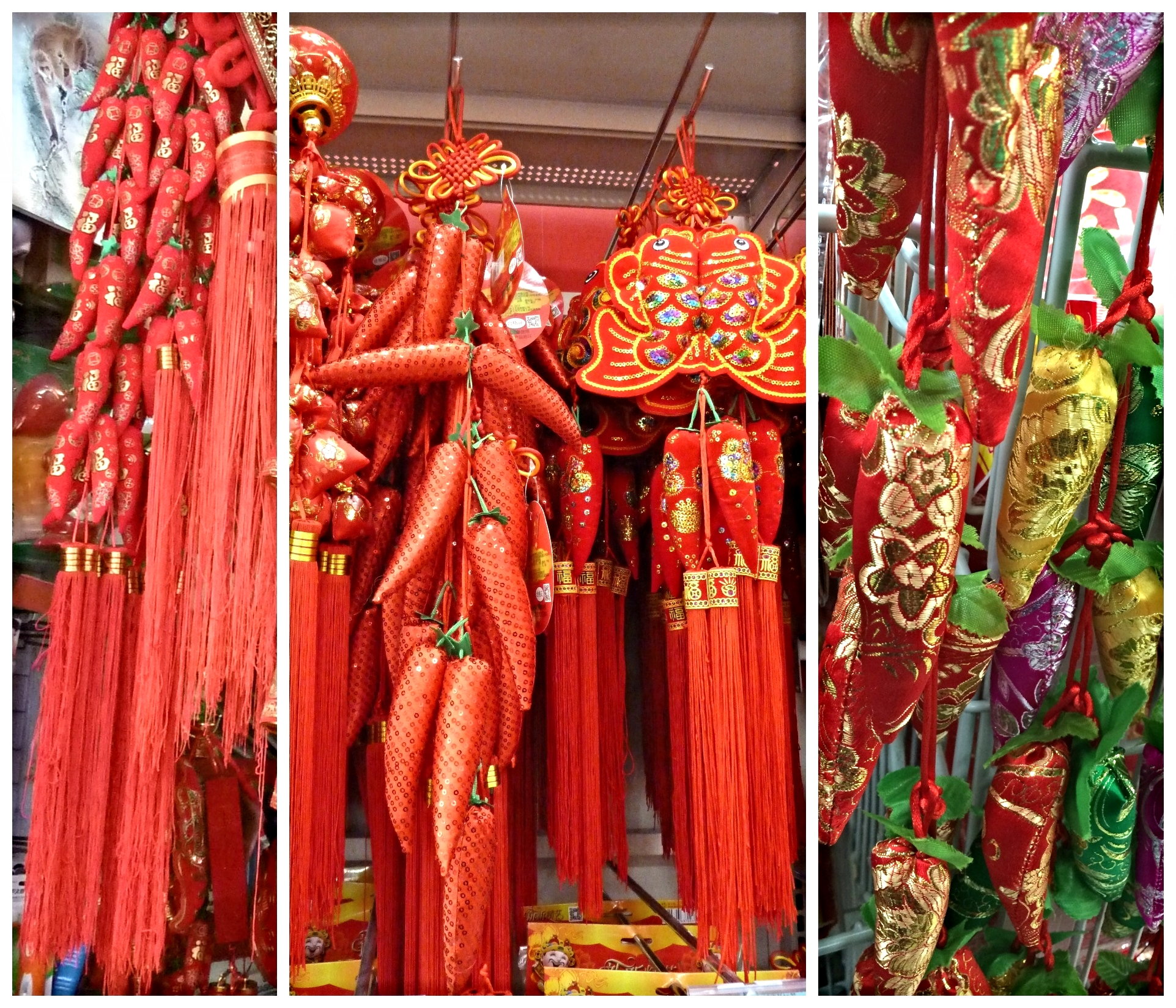 Chili Pepper Decorations My Own Chinese Brocade