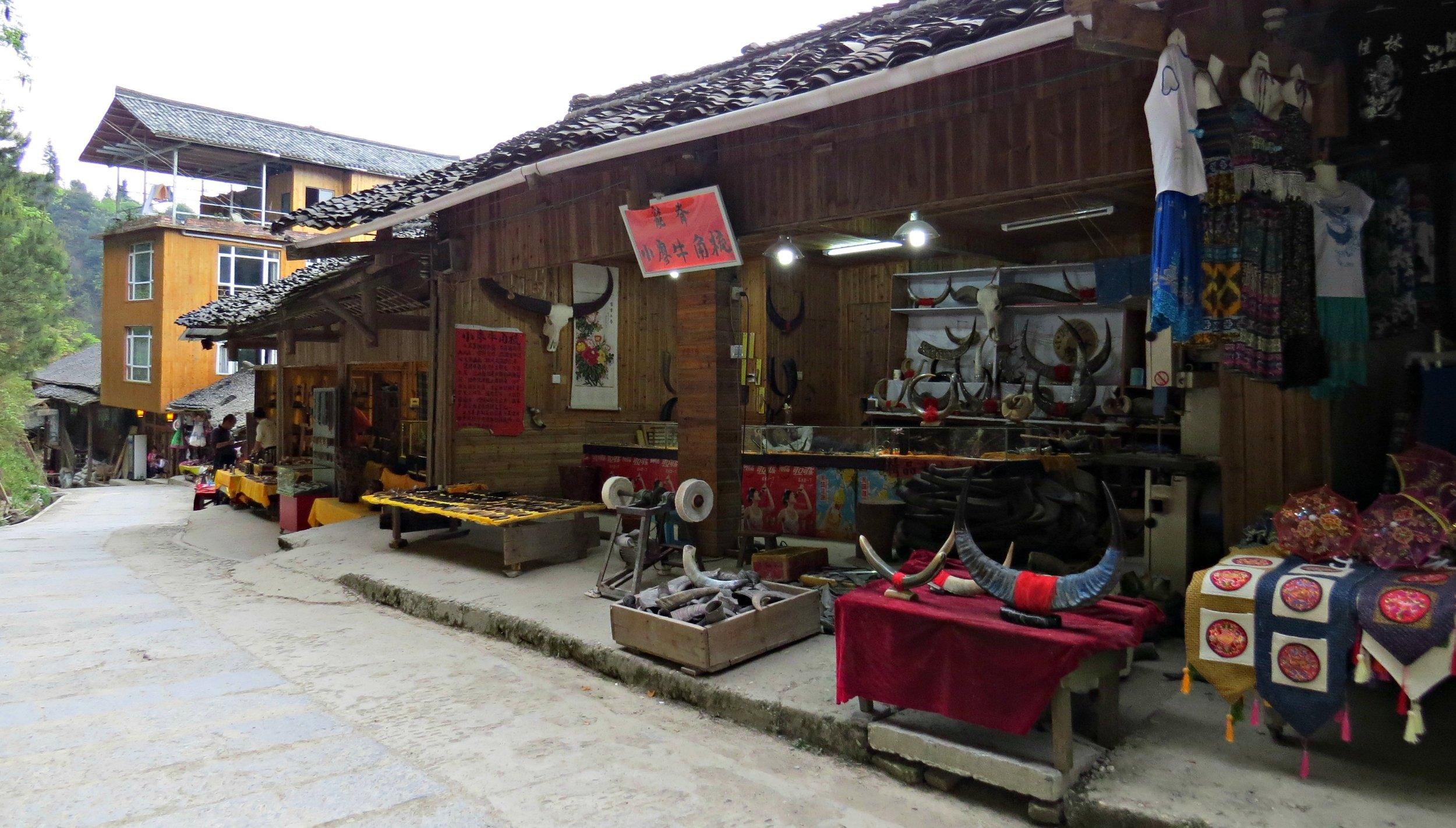 Souvenir Shops and the Baike Hotel