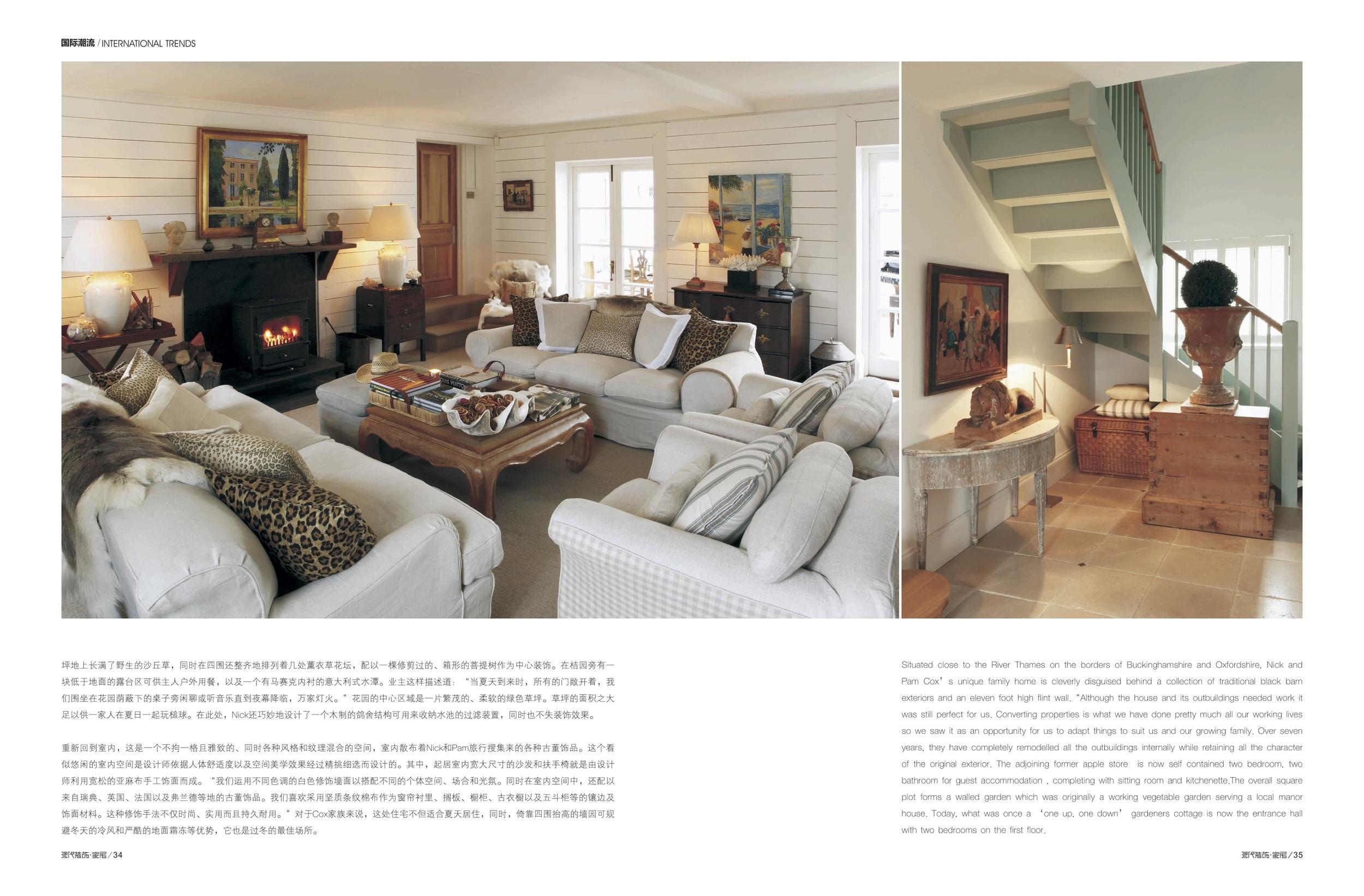 Ham Interiors | Modern Decoration China | Oxfordshire P2.jpg