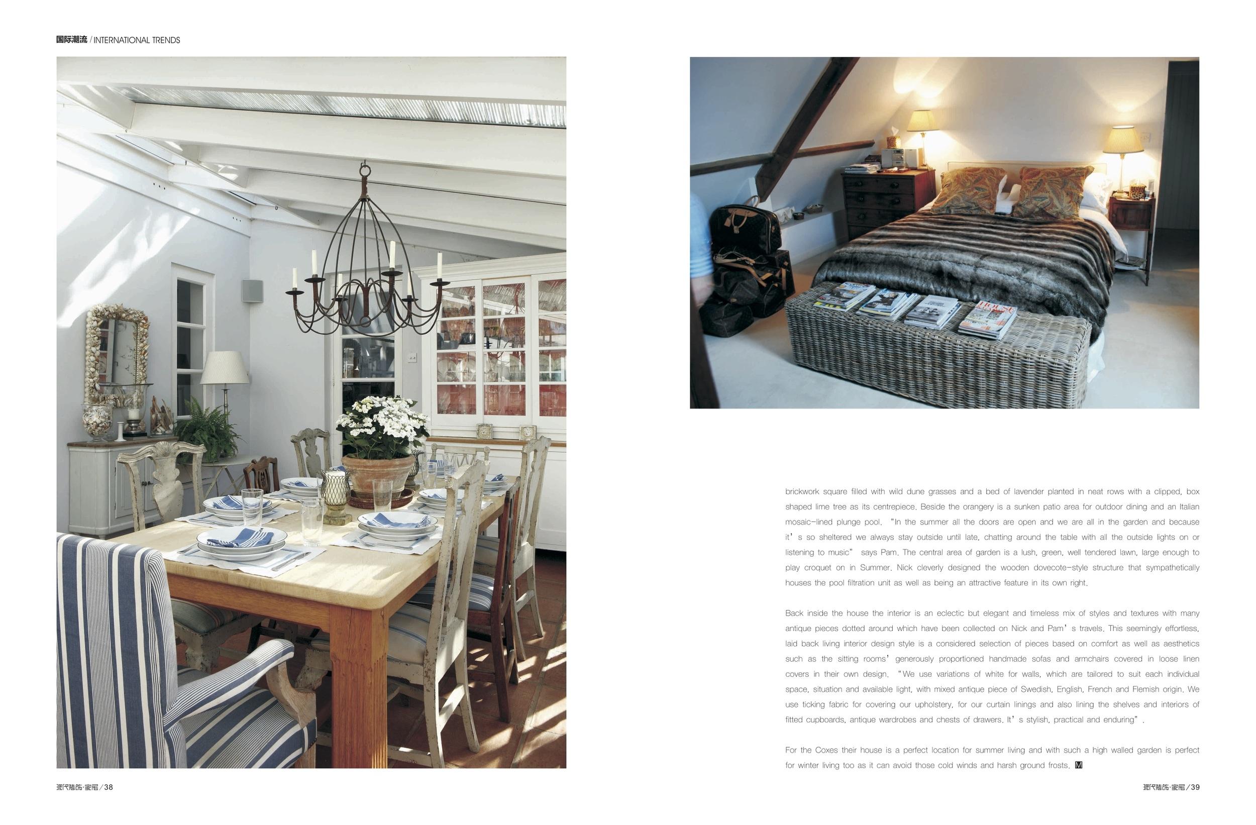Ham Interiors | Modern Decoration China | Oxfordshire P4.jpg