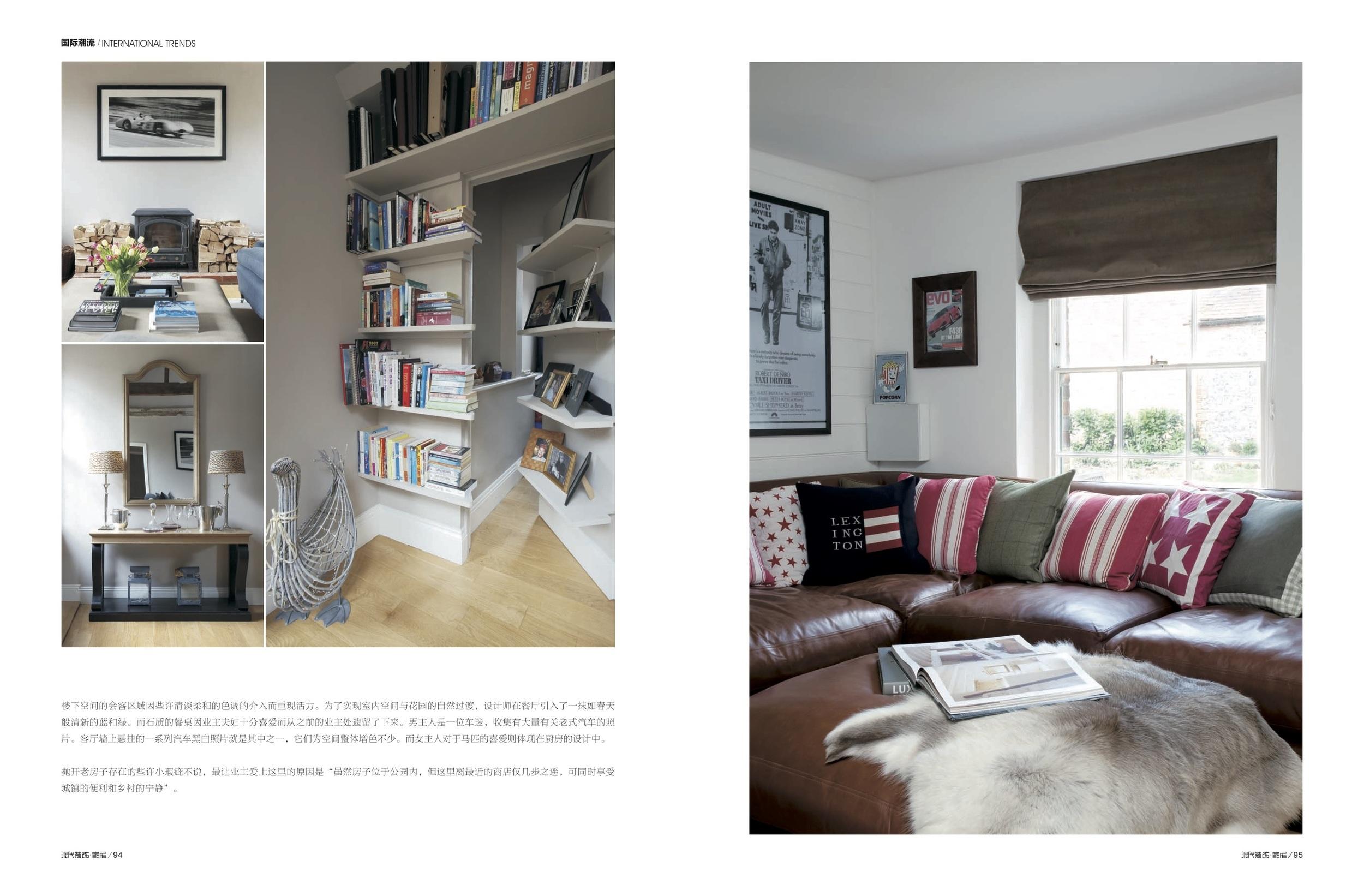 Ham Interiors | Modern Decoration | Henley-on-Thames 2.jpg