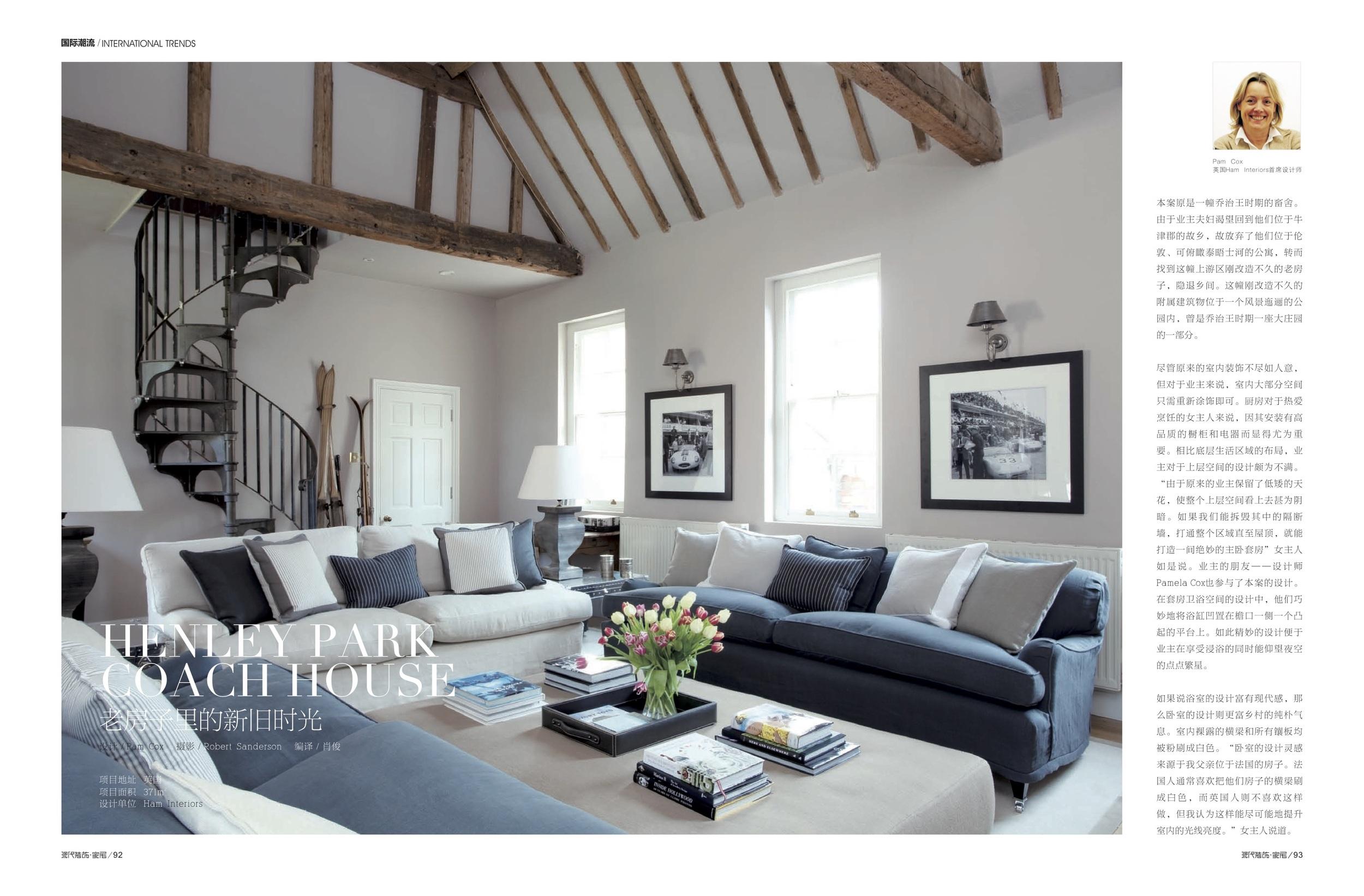 Ham Interiors | Modern Decoration | Henley-on-Thames 1.jpg