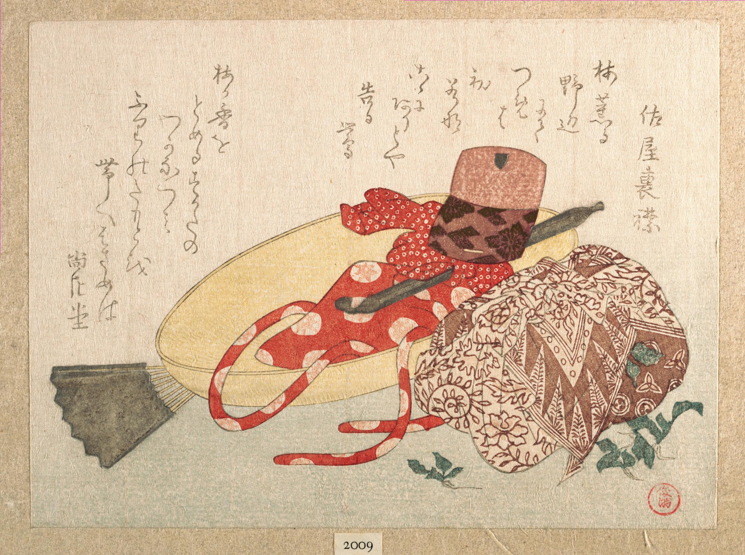 Kubo Shunman,  Picnic Outfit  (1800 circa).