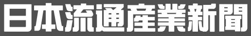 honshi_logo.jpg