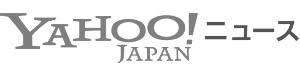 Yahooニュース.jpg