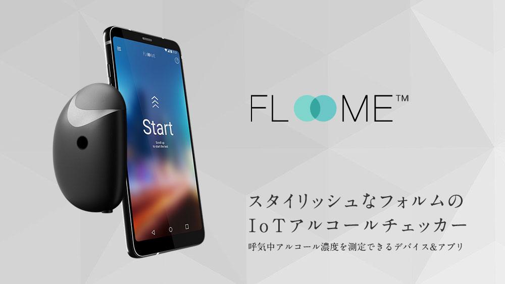 floomit_keyvisual01 (1).jpg