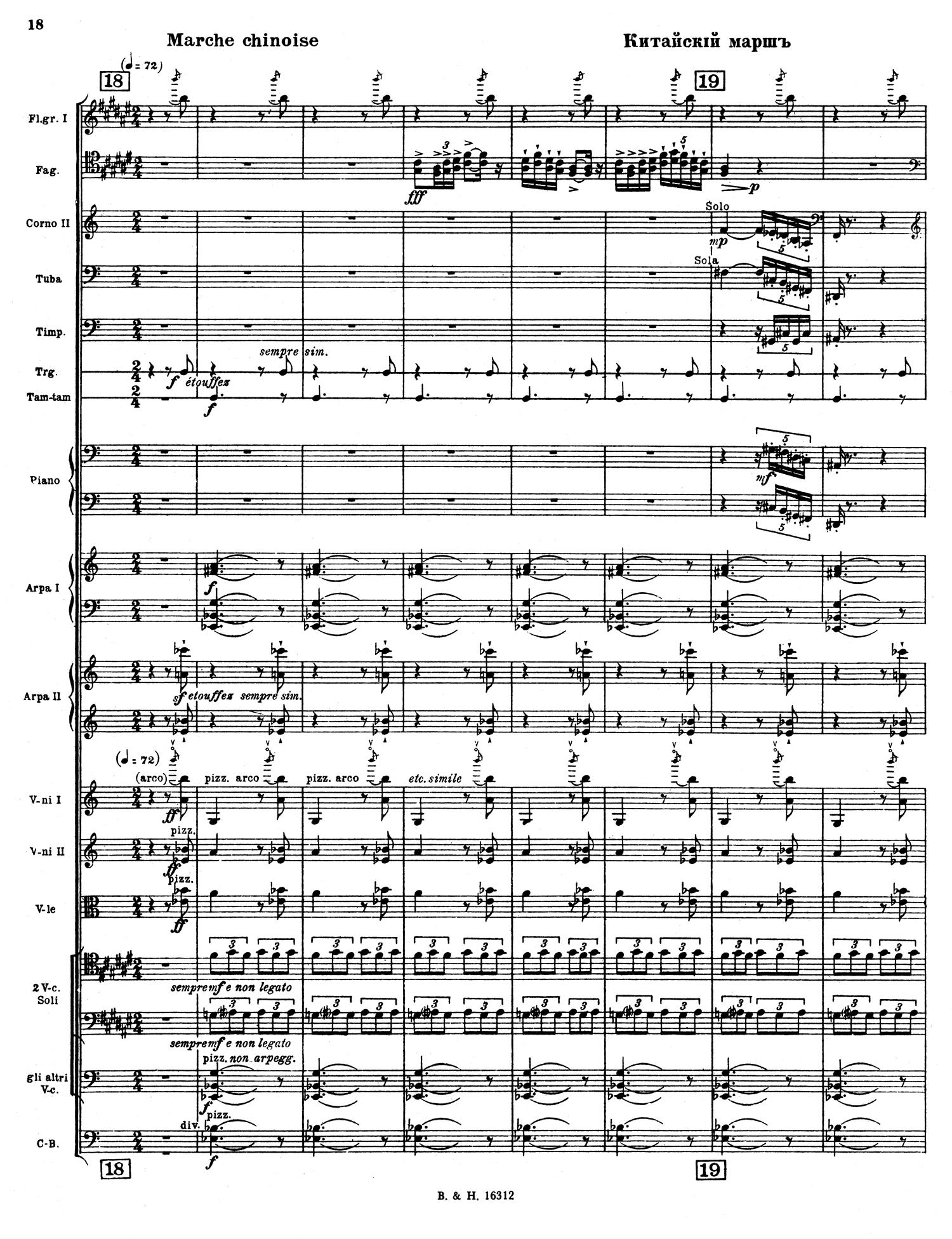 Nightingale Score 1.jpg