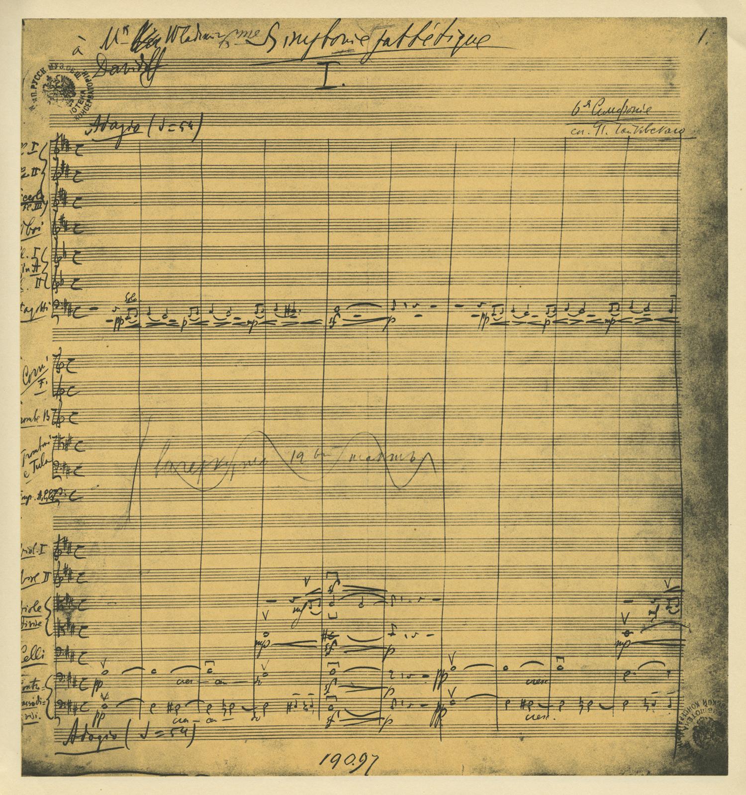 Tchaikovsky_6_Mvt_1_Auto_1.jpg