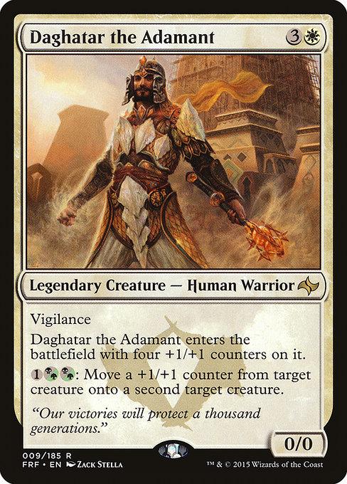 Daghatar the Adamant.jpg