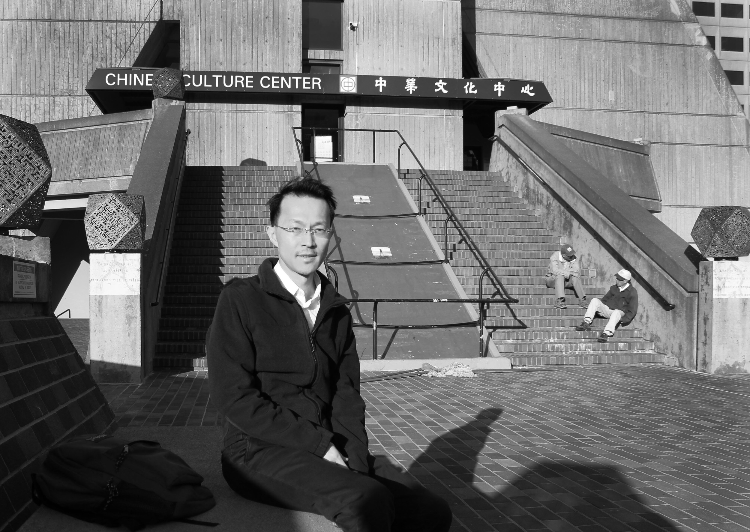 Vinh outside the Chinese Cultural Center in San Francisco's Chinatown.