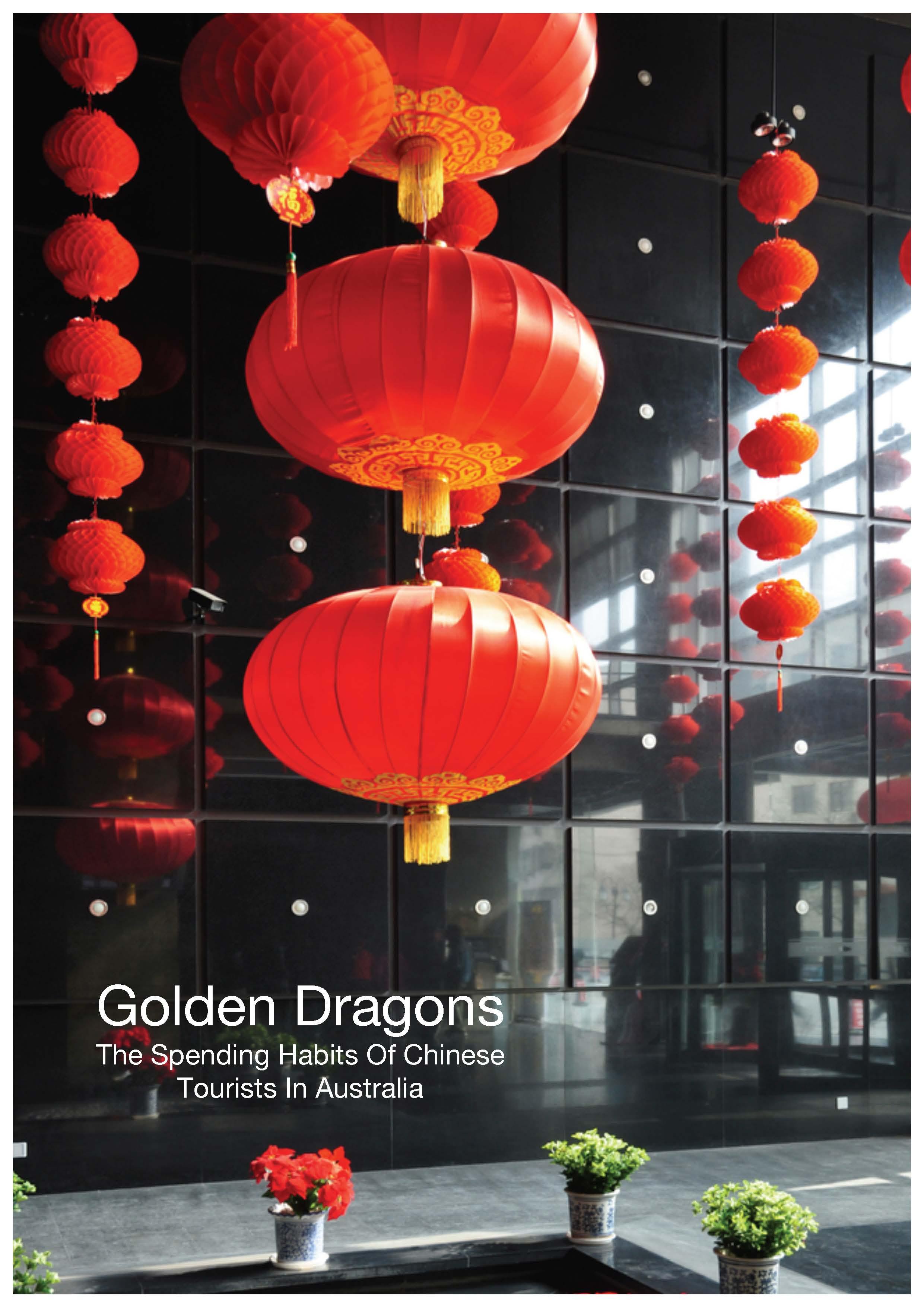 Countries China Lanterns 10.jpg