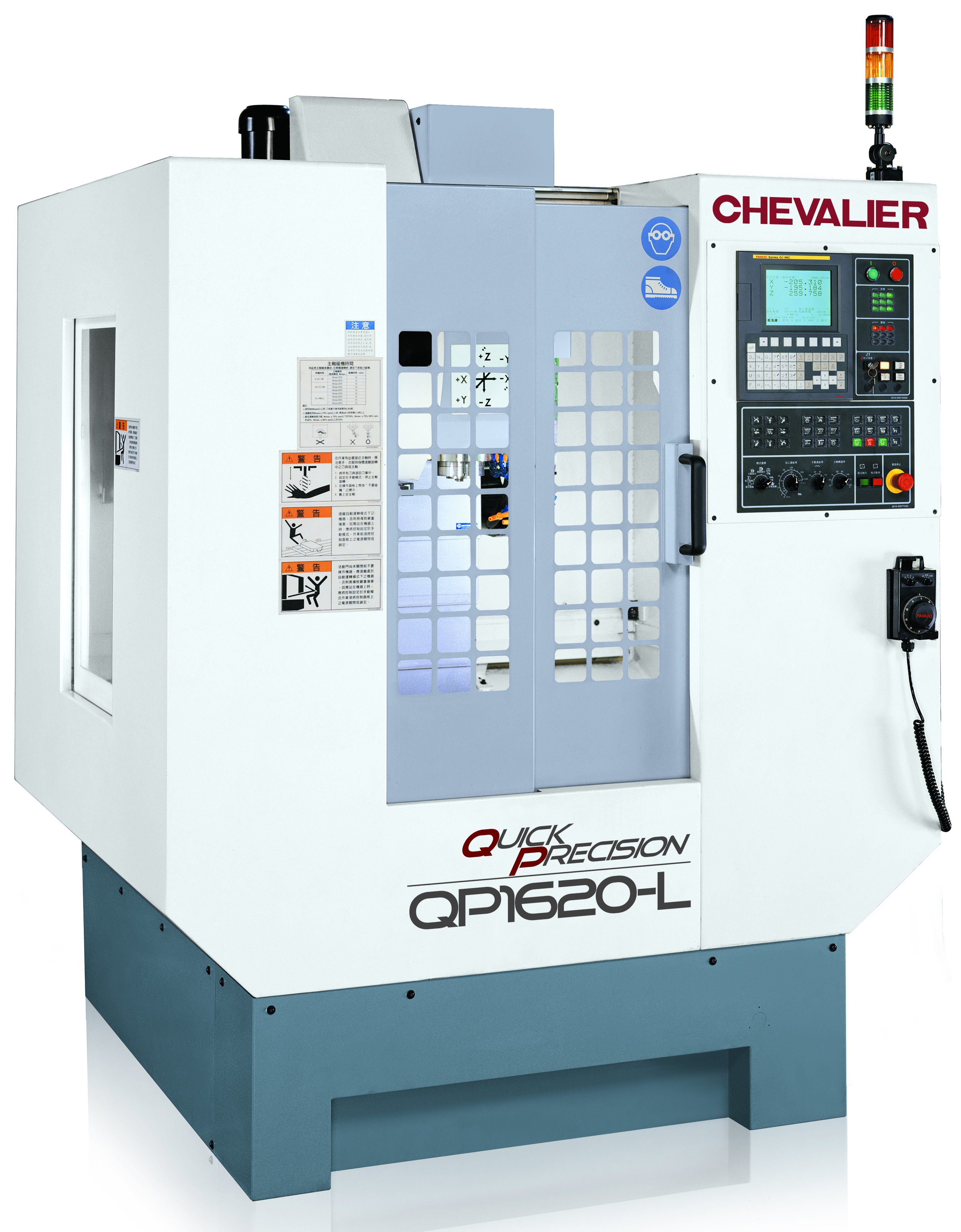 Chevalier QP1620-L: 2.5 Axis cnc machining center