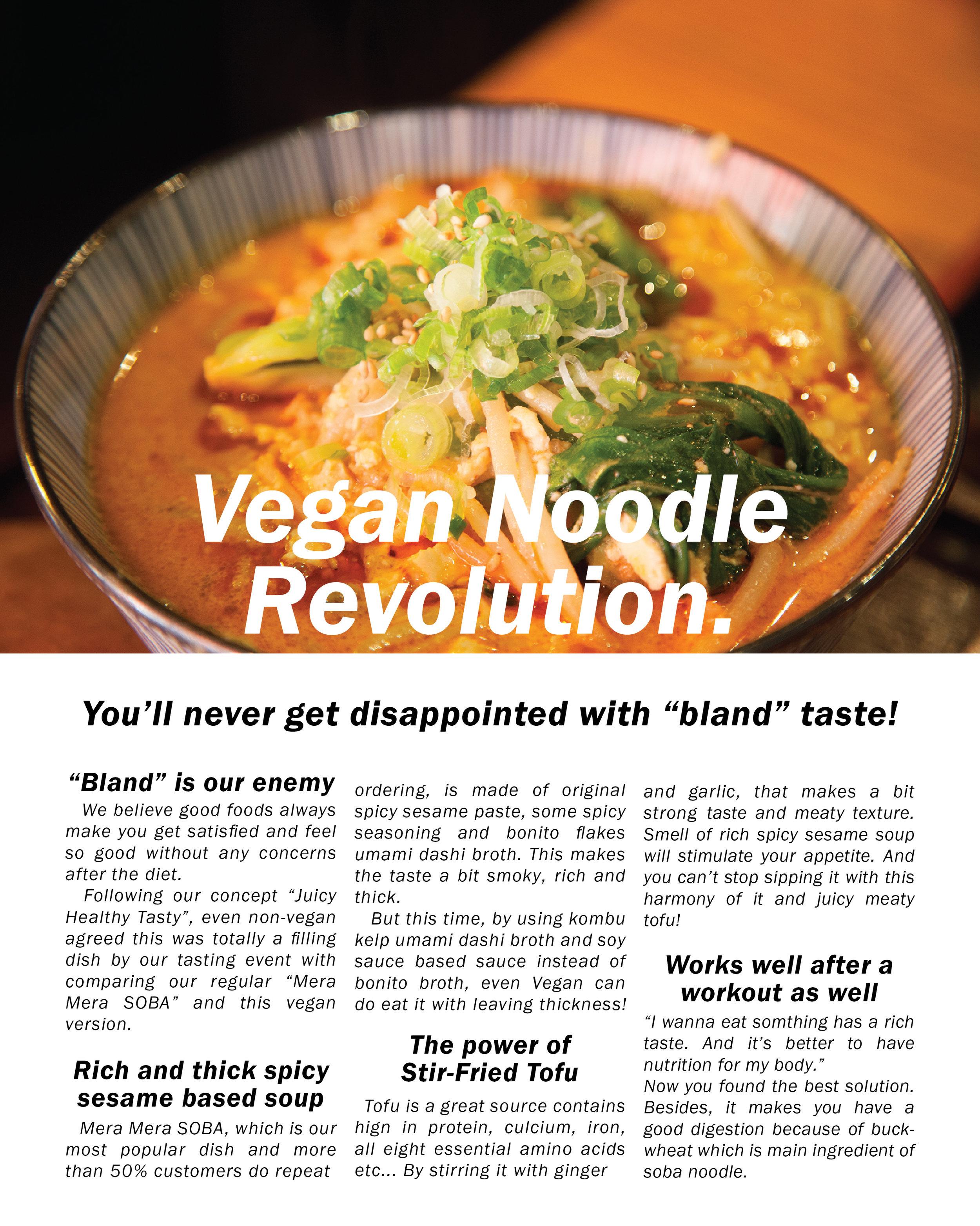 Vegan Mera Ad (web).jpg