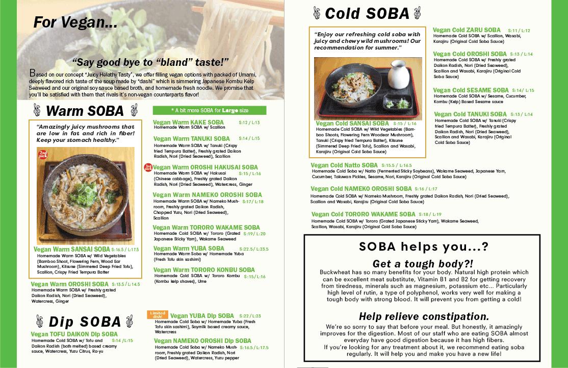 cocoron_menu_2019_web_vegan.png