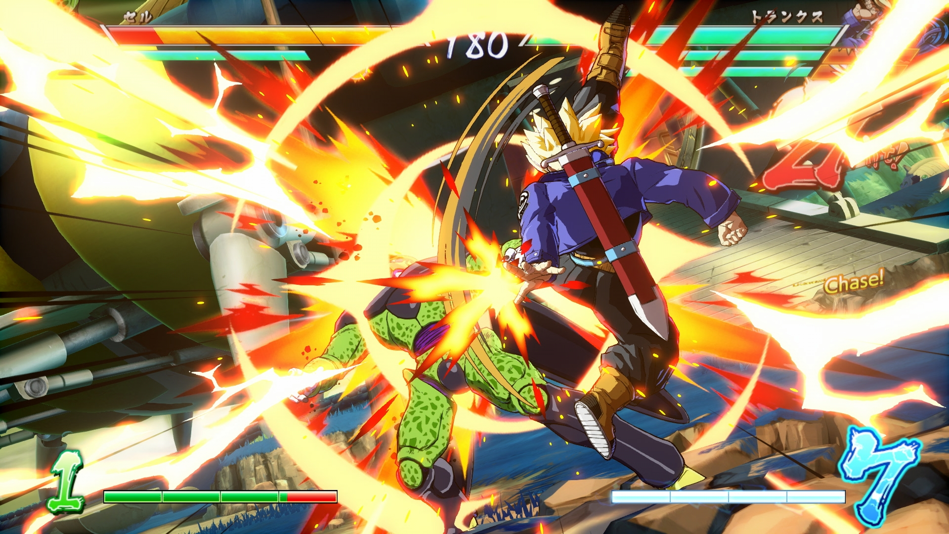 Dragon-Ball-FighterZ-1.jpg