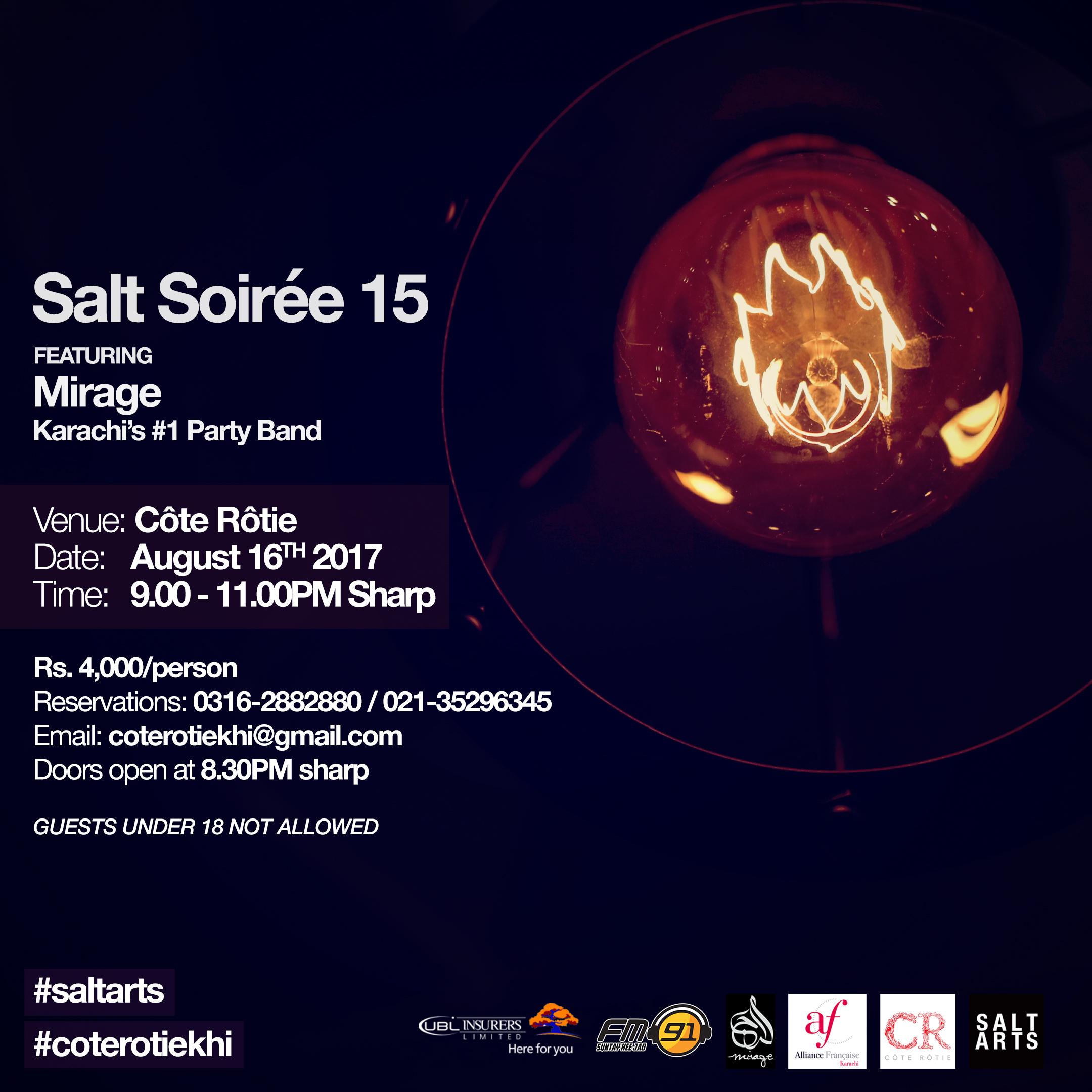 SS15 - Mirage.jpg