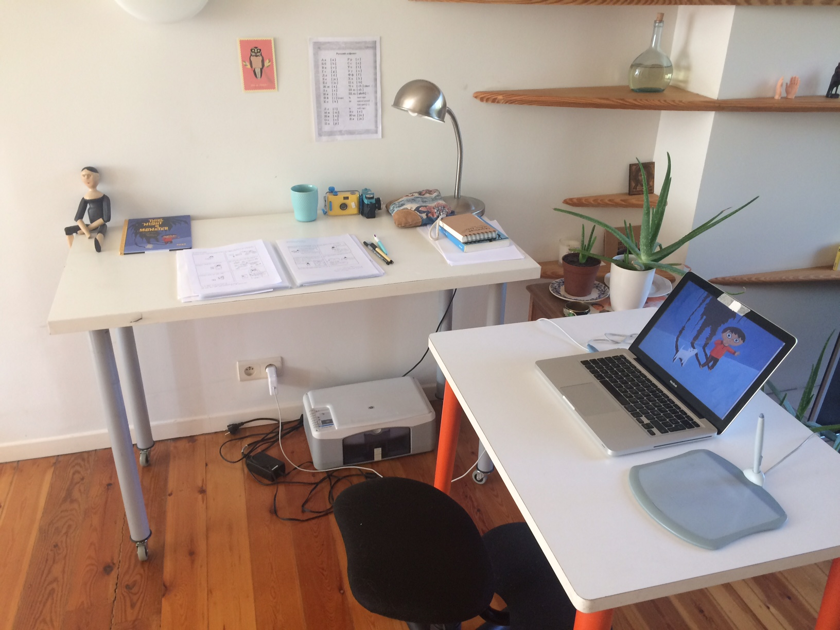 Marzena's studio.