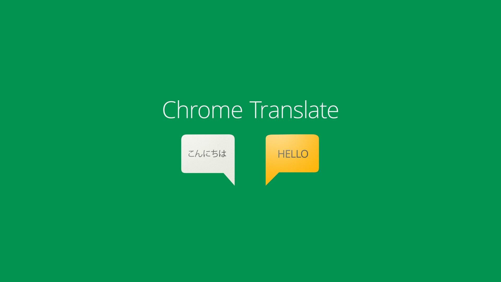 ChromeTranslate.jpg