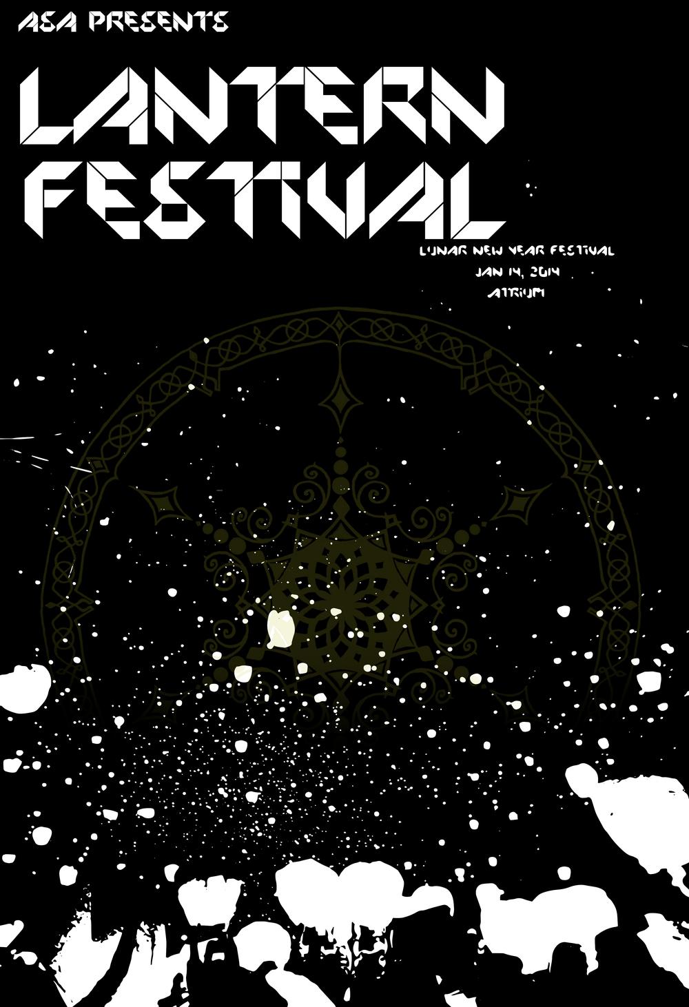 Lantern Festival.jpeg