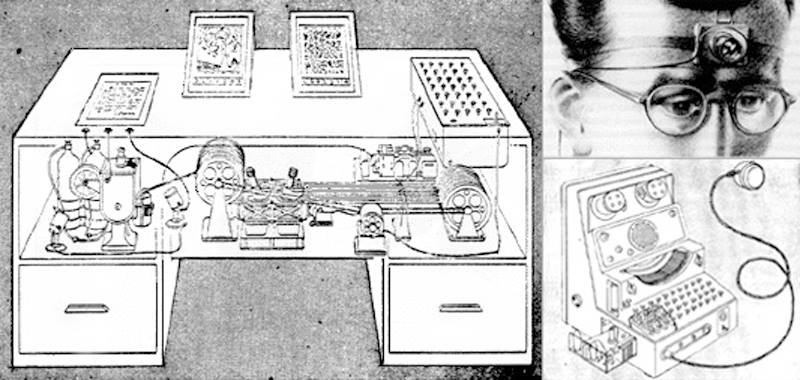 As-We-May-Think-Vannevar-Bush-Casey-Cripe.jpg