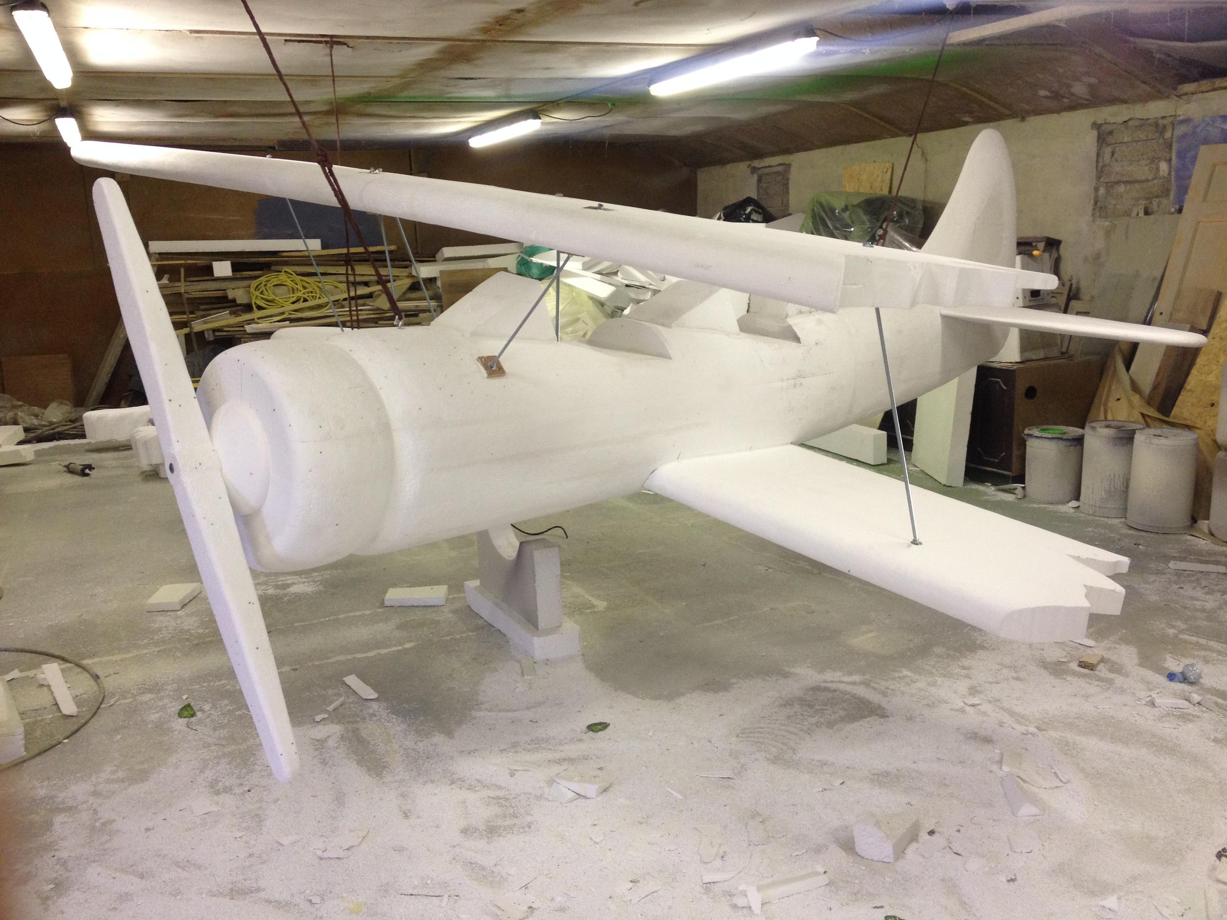 16ft Biplane