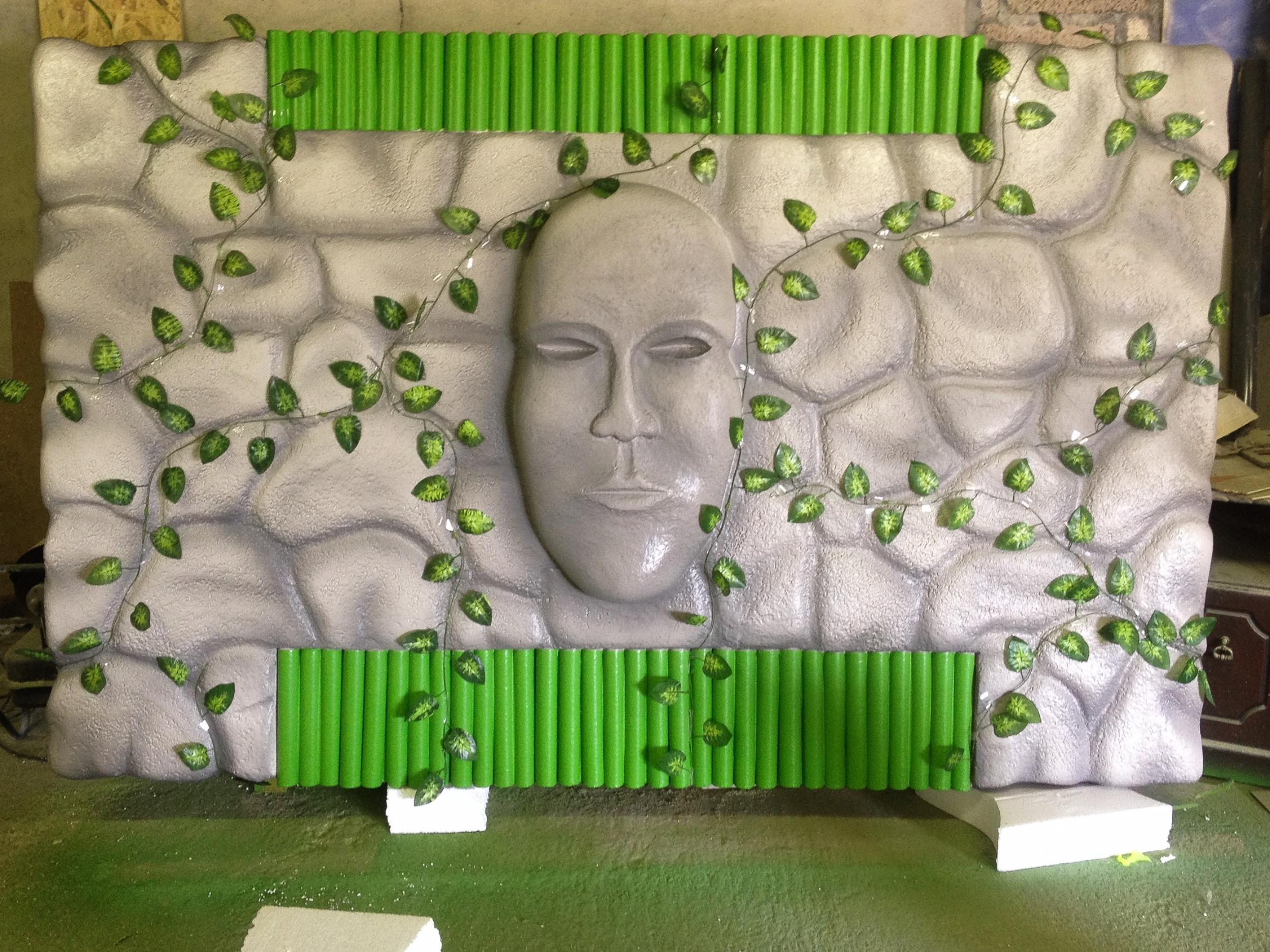 Stone Themed Facade
