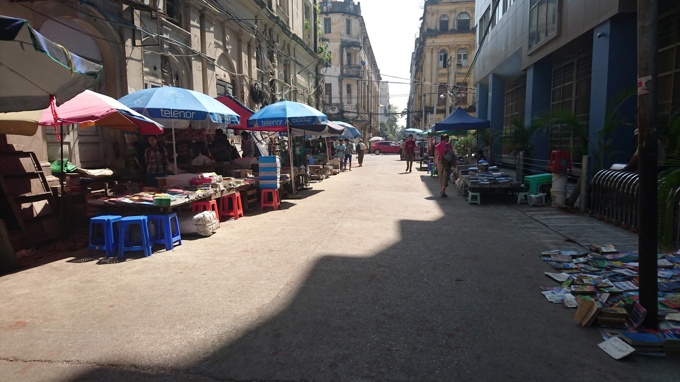 37th Street with its wealth of bookshops and street-side sellers. A lovely quiet, shady spot to spend a few minutes.