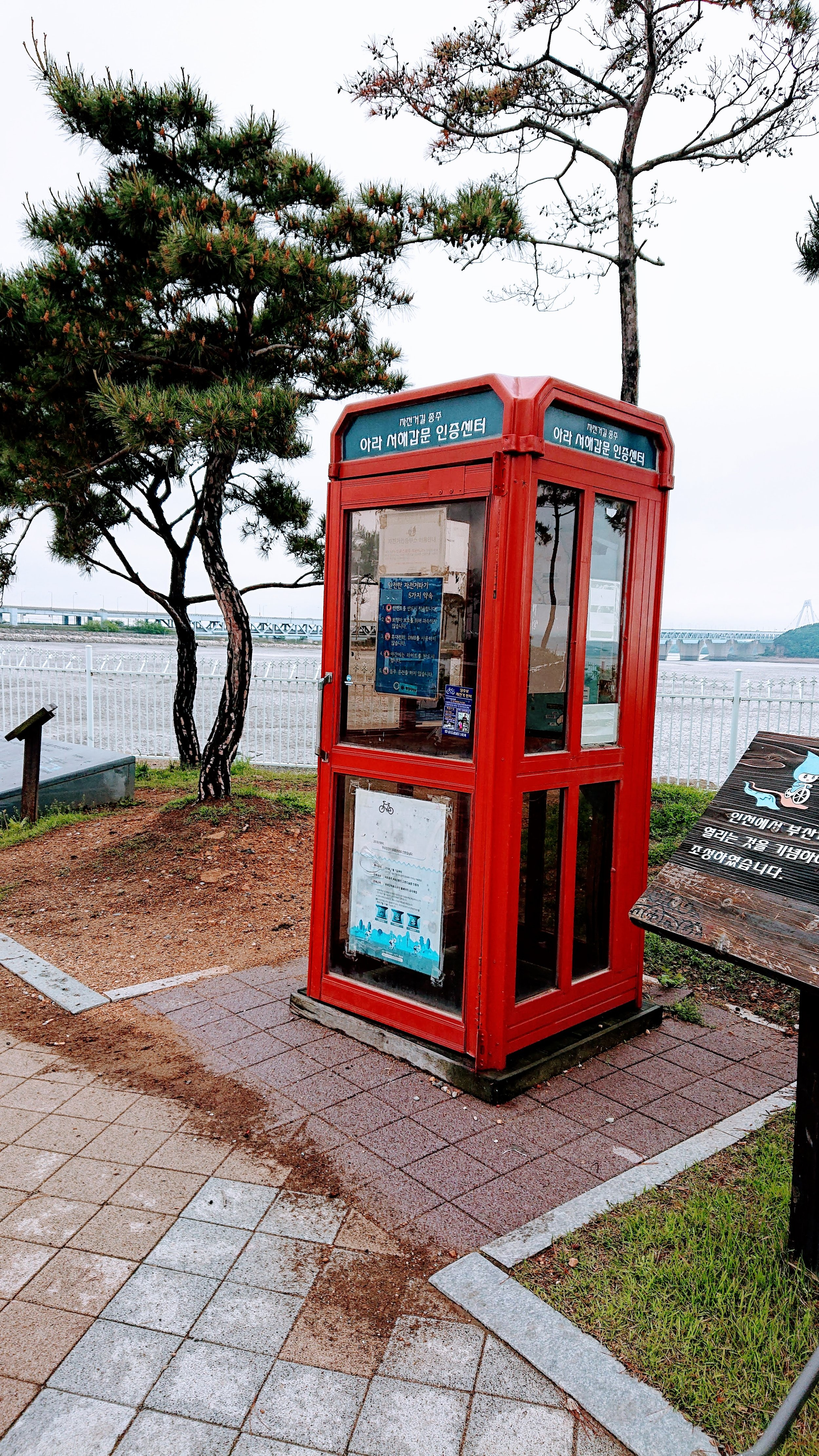 These red phone booths are where a stamp can be procured. They will become a familiar sight on this trip. This is the first one.