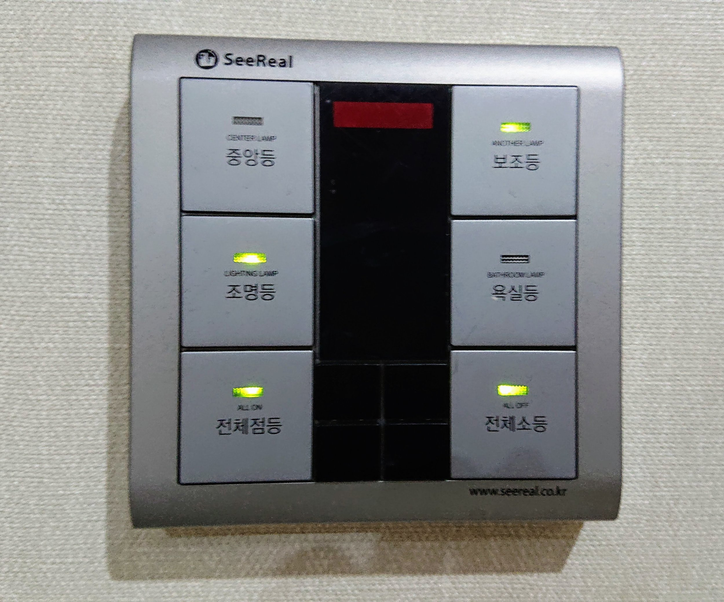 What Korean technological marvel will Jess be impressed by today? The panel that controls the lights and air conditioning, of course!