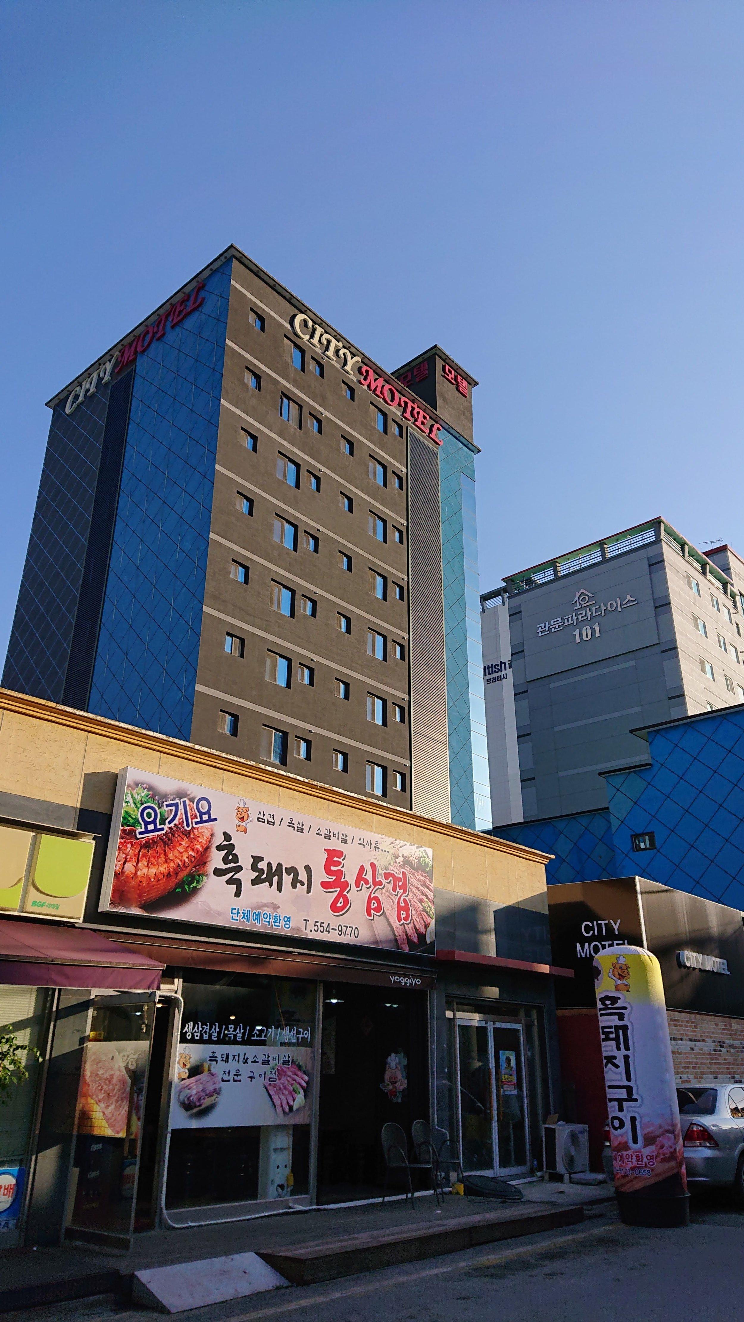 City Motel, Sicheong 1-gil 15, Mojeon-dong, Mungyeong, Gyeongsangbuk-do, South Korea. Or, just look up and you'll see its emblem.
