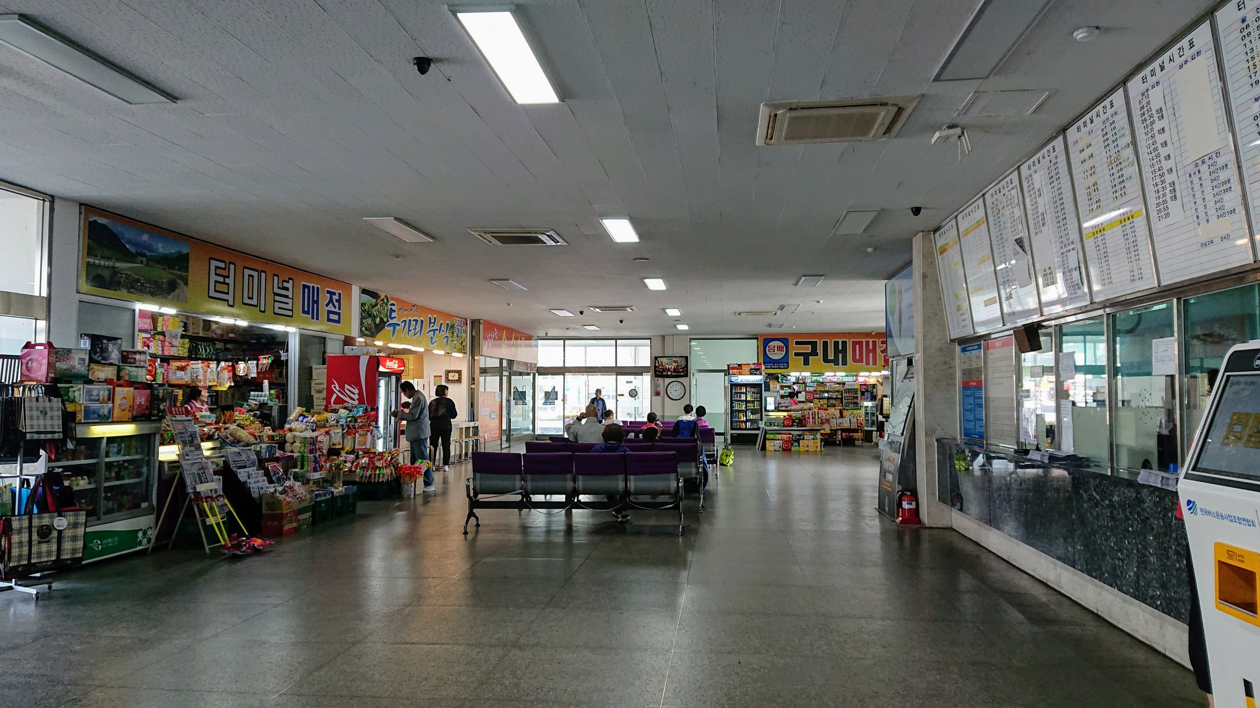 Jeomchon Bus Terminal. Most stations in Korea come with a convenience store and mini restaurant so you're well taken care of before embarking on your journey.