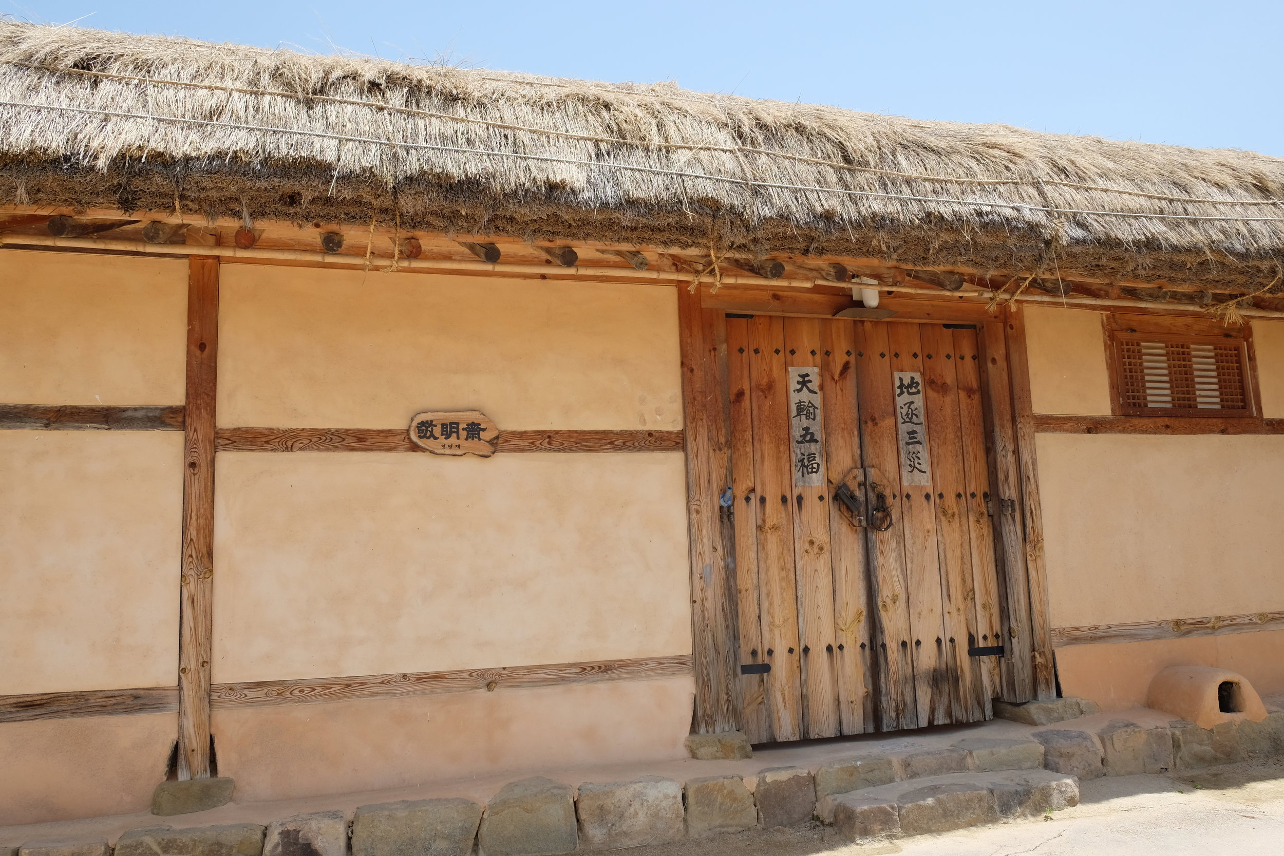 This is the head house of the Pungsan Ryu clan. Being the oldest house in Hahoe Village and built in the 15th century, its architecture is time-honoured and historical. Befitting a head house, Yangjindang is of magnificent scale. Pungsan Ryu clan family reunions are held in the master's quarters. Yangjindang takes its name from the penname of Ryu Yeong (1687-1761), who compiled the genealogy of the Pungsan Ryu clan for the first time.