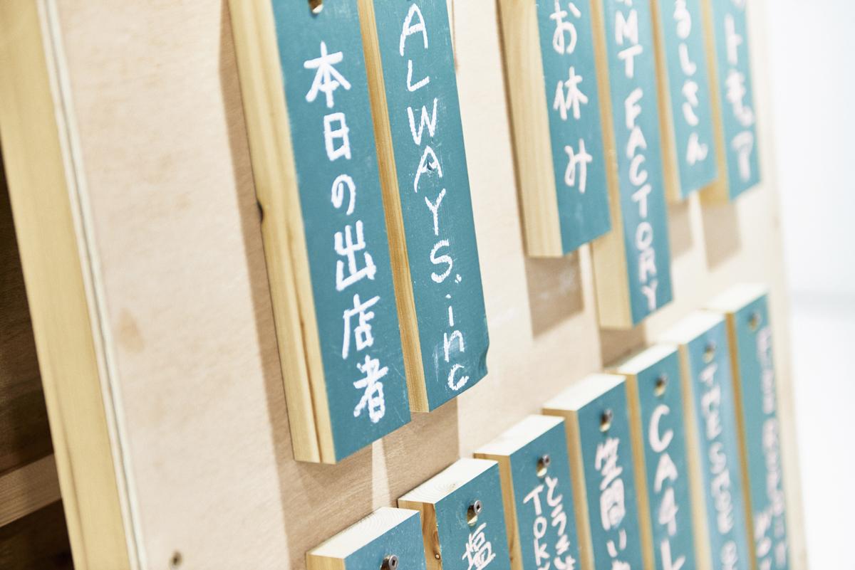 om_03_ogawa masaki.jpg